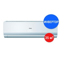 HAIER AS12NS5ERA-W