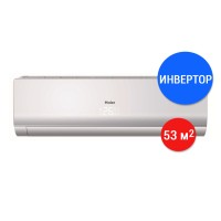 HAIER AS18NS5ERA-G