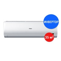 HAIER AS12BS4HRA