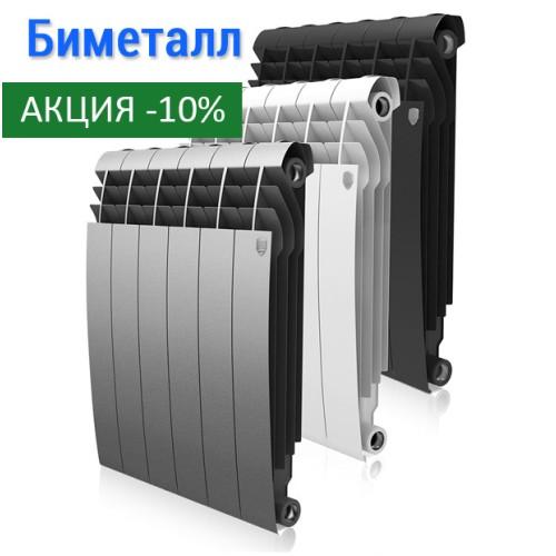 Биметаллический радиатор Biliner 500 12 секций