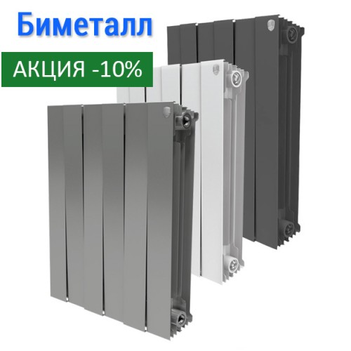 Биметаллический радиатор Pianoforte 500 8 секций