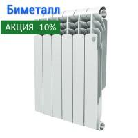 Биметаллический радиатор Vittoria Super 500 10 секций