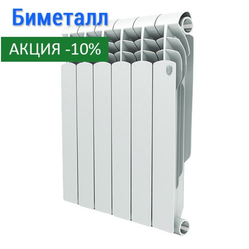 Биметаллический радиатор Vittoria Super 500 4 секции